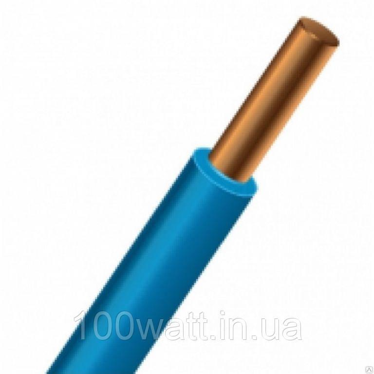 Провід ПВ-1 1,5 синій ГОСТ