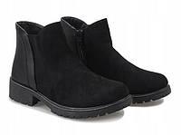 Замшевая женская обувь, ботинки