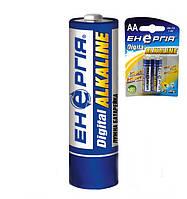 Батарейка щелочная Энергия Alkaline LR6 AA пальчиковая (блистер)