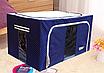 Коробка для хранения вещей органайзер большая , фото 2