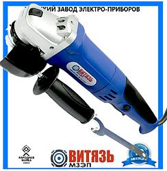 Болгарка Витязь МШУ-125/1300 Довга ручка