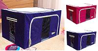 Коробка для хранения вещей органайзер большая , фото 1