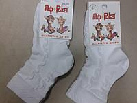 """Носки детские  с выбитым рисунком """"Африка"""""""
