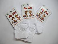 """Носки белые для подростков с выбитым рисунком """"Африка"""""""