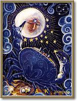 Картина- знак зодиака  №2р