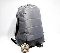 Спортивный рюкзак высокого качества, на каждый день серый Nike копия