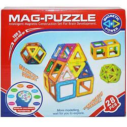 Магнитный конструктор 3D Magical Magnet 20 деталей MHZ DZ-20A