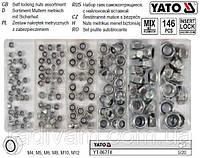 Гайки М4- М10 самозажимные YATO, набор 146шт.