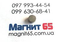 Неодимовый магнит диск D6*H2 сила сцепления 550 гр