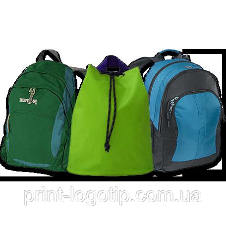 5cb5e8087466 Рюкзаки с логотипом, спортивные сумки , цена 147 грн., купить Київ ...
