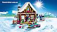 "Конструктор Lepin 01040 ""Горнолыжный курорт: шале"" Френдс, 434 деталей. Аналог Lego Friends 41323, фото 2"