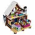 "Конструктор Lepin 01040 ""Горнолыжный курорт: шале"" Френдс, 434 деталей. Аналог Lego Friends 41323, фото 4"