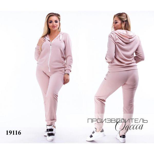 ec862183 Костюм женский большого размера спортивный с добавлением люрекса R-19116  розовый