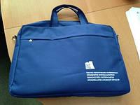 Печать на портфелях, портфели с логотипом