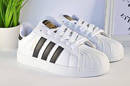 Кроссовки женские Adidas Superstar White-Black    Адидас Суперстар женские белые Вьетнам ААА реплика