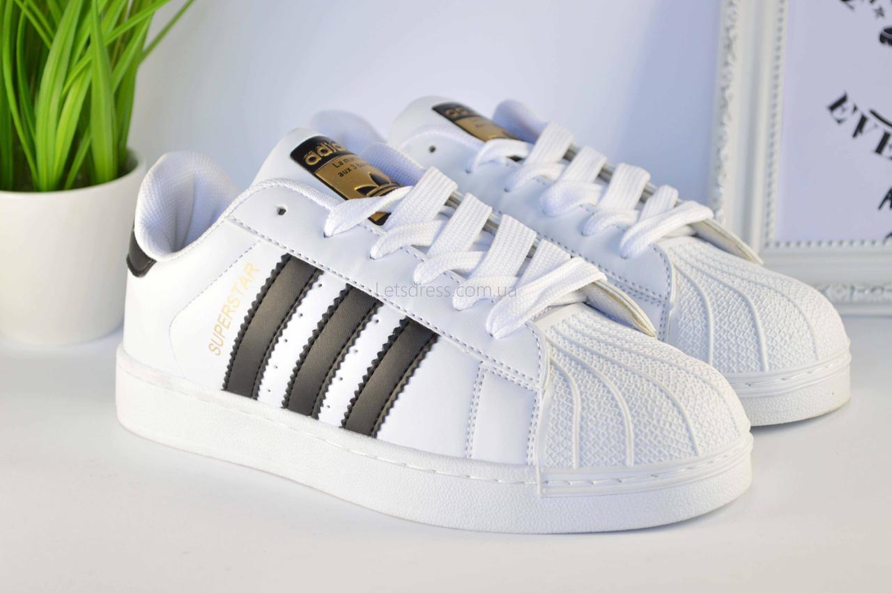 7e2b859cc1f2 Кроссовки женские Adidas Superstar White-Black   Адидас Суперстар женские  белые Вьетнам ААА реплика