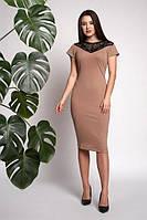 Платье со вставкой из гипюра приталенного силуэта