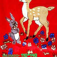 Детское плюшевое одеяло  хорошего качества размер 110*140 производство турция