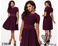 Элегантное комбинированное платье с пышной юбкой размеры S-ХL, фото 1