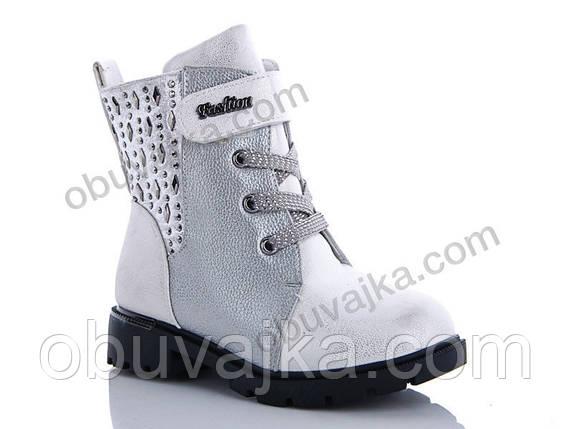 Зимняя обувь оптом Зимние ботинки для девочек 2019 от фирмы Ytop(27-32), фото 2