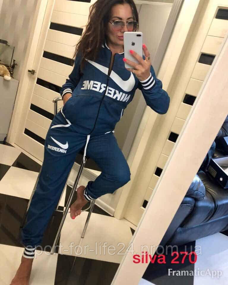 Женский спортивный джинсовый костюм Nike Supreme реплика - Sport for Life в  Сумской области 4ef7560ad3d92