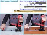 Многофункциональный инструмент реноватор Workman R5103, фото 6