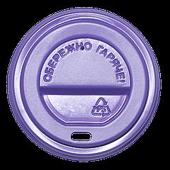 Крышка КР79 Фиолетовая 50шт/уп (1ящ/40уп/2000шт) (250 мл. Евро)