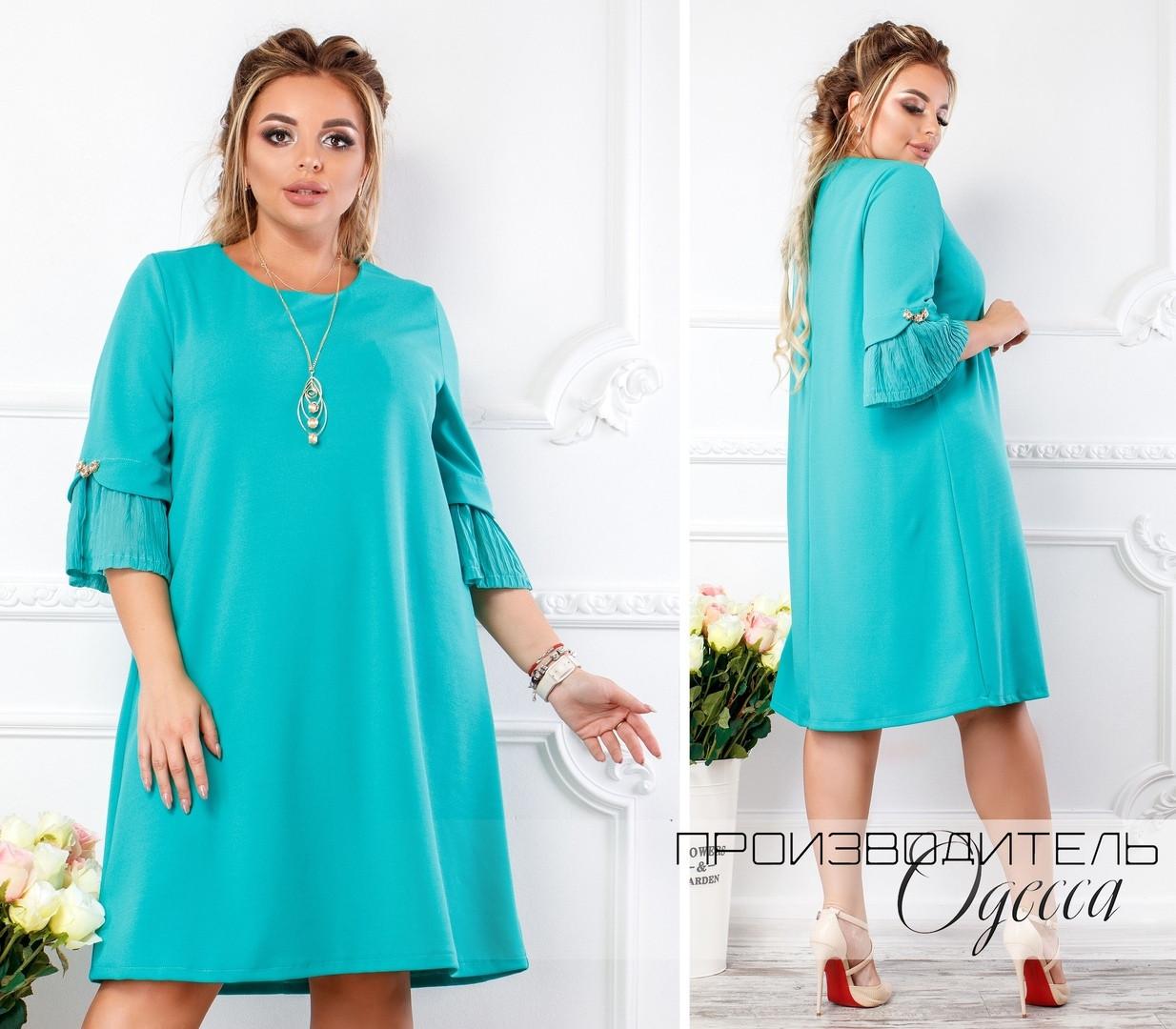 Платье Батал Клавдия