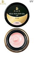 Моделирующий гель-желе FOX Gele builder gel UV 002, 15 ml