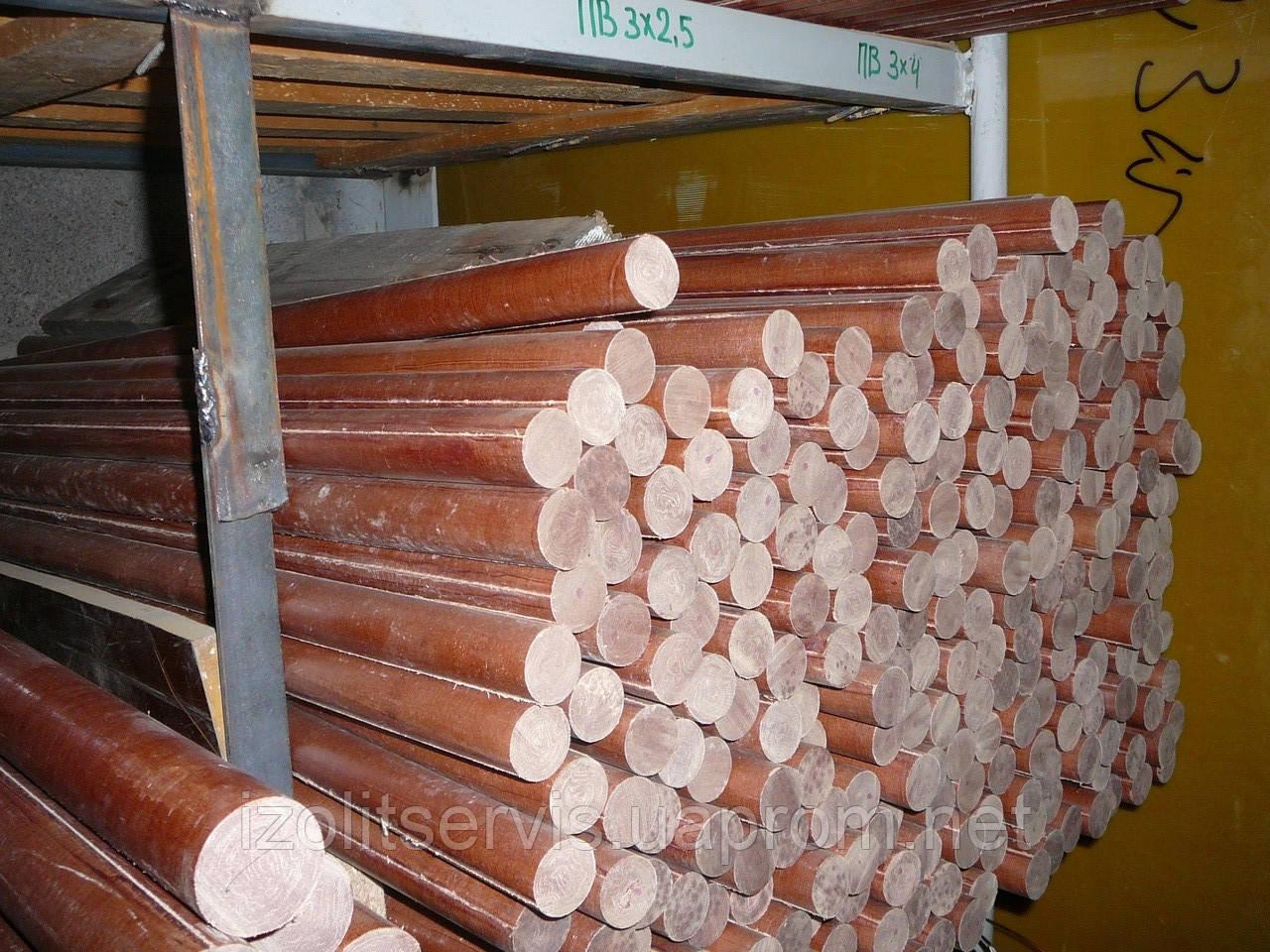 Текстолитовые электротехнические стержни диаметром 20,0 до 130,0 мм