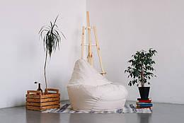 Бежевое мега большое кресло-мешок груша 140*100 см из ткани Оксфорд