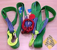 Строп-паук текстильный двухветвой 2СТ 16 тонн 1-20 метров