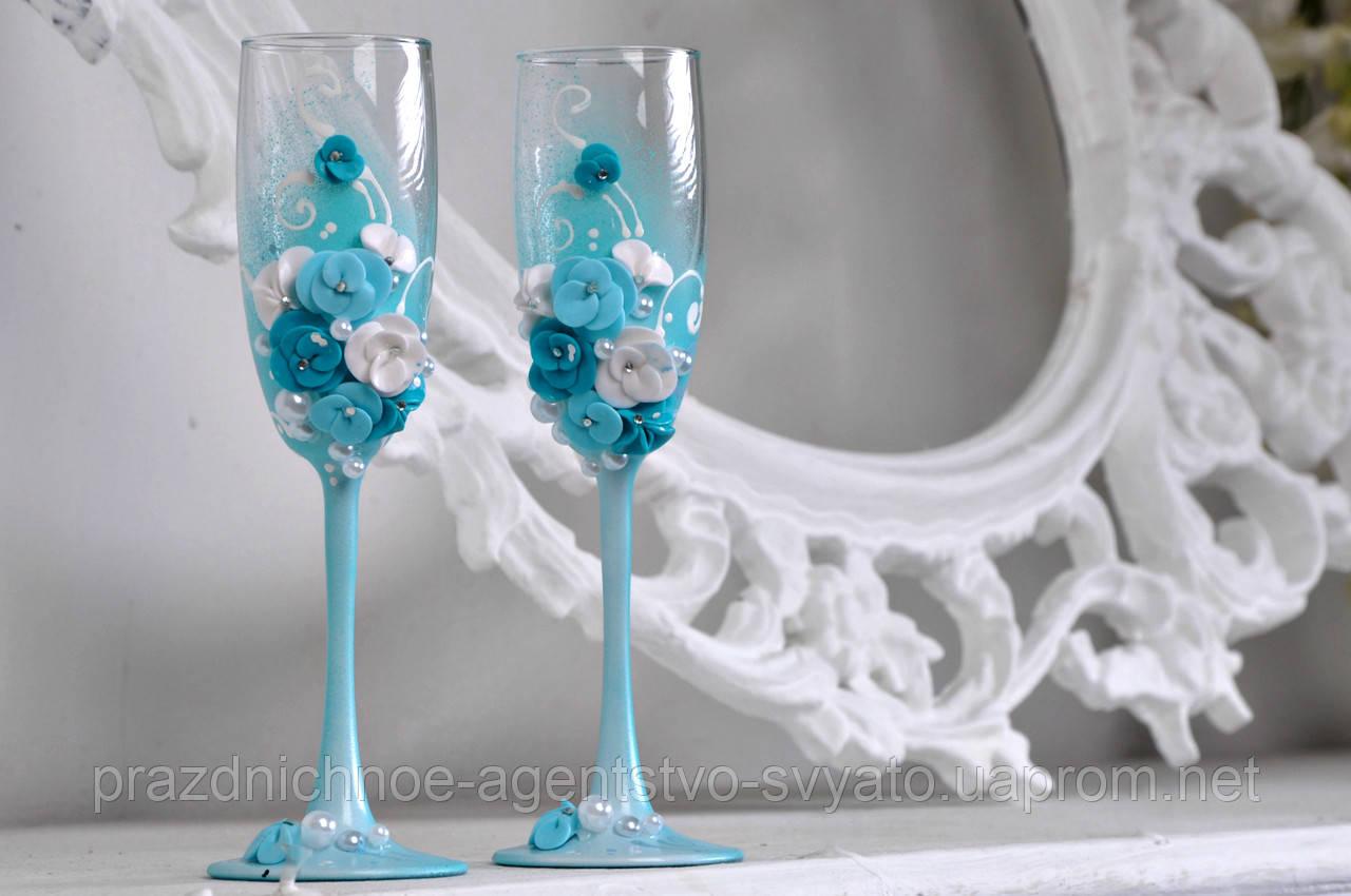 Свадебные бокалы бело-голубые (BOHEMIA)