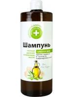Шампунь Пивные дрожжи и оливковое масло 1000мл Домашний Доктор