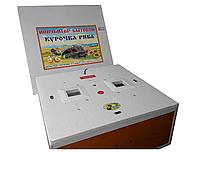Бытовой инкубатор для яиц с механическим переворотом Курочка Ряба 130 (укрепленный)