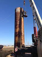 Перенос резервуаров стальных вертикальных объемом до 10 000 куб. м для хранения нефтепродуктов, воды, жидких а