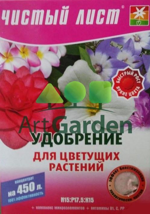 Чистий аркуш Добриво для квітучих рослин 300г