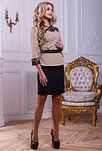 Женский юбочный костюм с ажурной вышивкой (2507 svt), фото 3