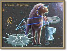 Картина- знак зодиака  №2л
