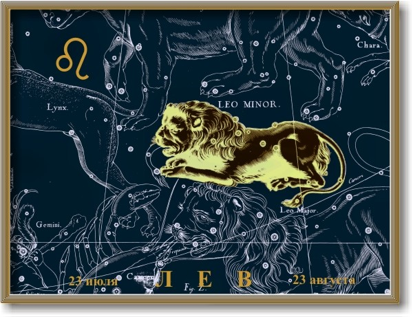 Картина- знак зодиака  №3л