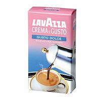Натуральный молотый кофе Lavazza Crema e Gusto Gusto Dolce Delicato (внутренний рынок италии)