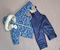 Детский зимний комбинезон для мальчиков куртка и штаны на меху be3b4a83906e7
