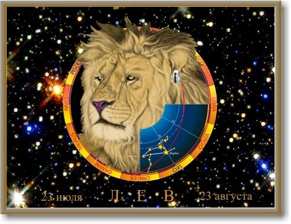 Картина- знак зодиака  №10л