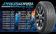 PREMIORRI ViaMaggiore Z Plus (Зимние шины)