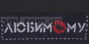 Этикетки, бирки, ярлыки, лейбы - изготовление в Украине