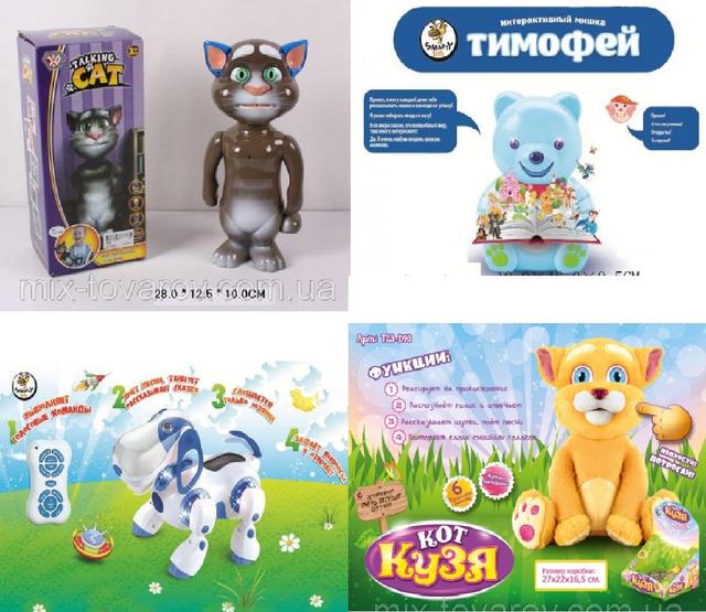 Развивающие, интерактивные игрушки