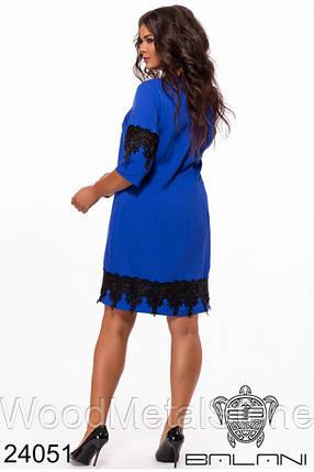 Коктельное женское платье (50-56), доставка по Украине, фото 2