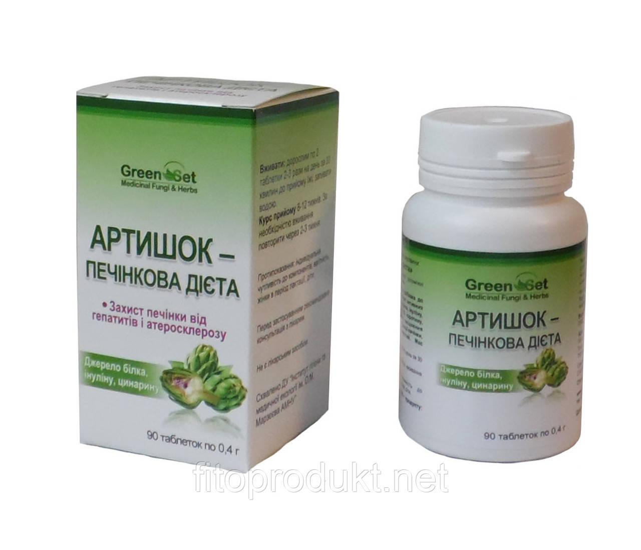 Артишок печеночная диета (Cynara scolymus) добавка 90 таблеток Даникафарм