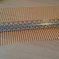 Уголок алюминиевый перфорированный с сеткой 7*7 см 2,5 м