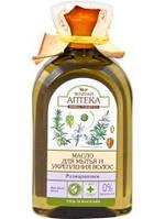 Масло для волос Розмариновое 250мл Зеленая Аптека